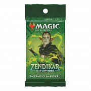 Magic the Gathering Zendikar Rising Draft Booster Display (36) japanese