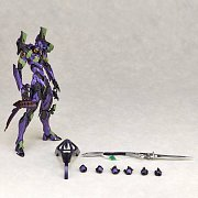 Neon Genesis Evangelion Action Figure Test Type-01 Natayanagi Ver. 19 cm --- DAMAGED PACKAGING